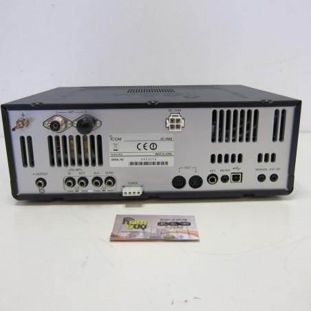 ICOM 7600