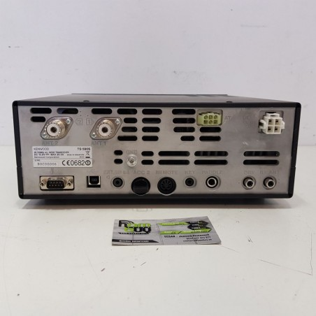 KENWOOD TS-590S